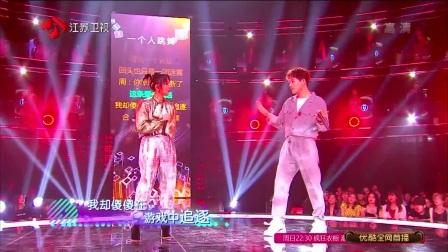 嗨!唱起来第一季刘维性感上线火力全开狂撩妹携手周笔畅献唱《一个人跳舞》