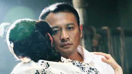 《无名者》1-48集结局全集剧情预告 丁志诚、原雨、吴刚