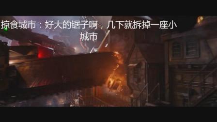 掠食城市:好大的锯子,几下就拆了一座城市