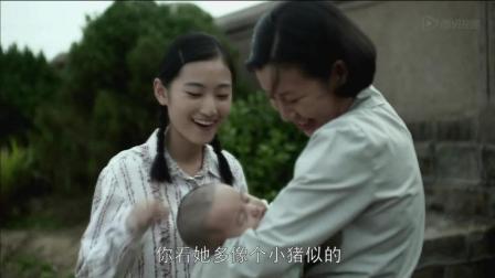 父母爱情:江亚菲告诉爸爸,妈妈正在屋里生气让他小心点,江德福不以为是