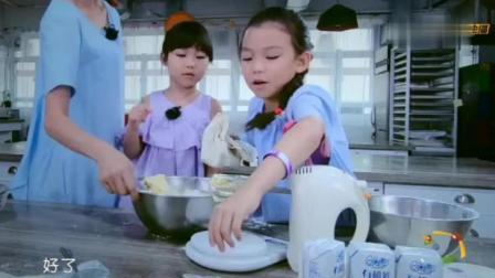 不可思议的妈妈蔡少芬与两个女儿一起做饼干,这普通话太港普了