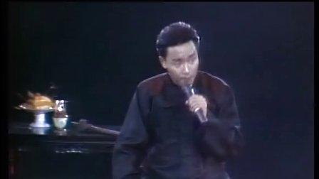 张国荣-胭脂扣