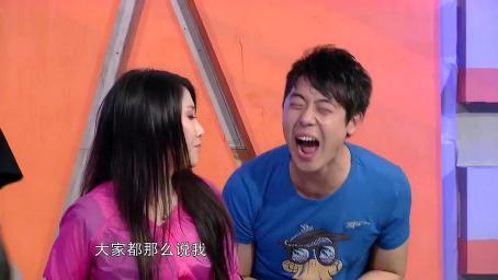 张子栋教授肖旭追女友方法,结果弄巧成拙反被打,笑坏观众