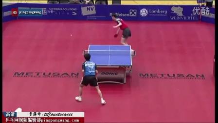 2014欧洲冠军联赛_王建军VS费格尔_乒乓球比赛视频剪辑