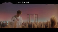 《悲伤逆流成河》推广曲《不哭》火箭少女101sunnee杨芸晴献唱