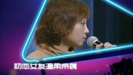 青海卫视《下一站幸福》请把丈夫还给我