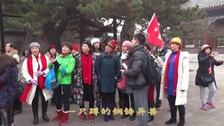 (7)冬游北京---颐和园