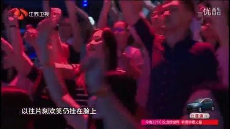 邓紫棋 - 喜欢你(盖世英雄20160703)