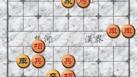 """全国四大象棋残局,老二""""野马操田""""街头象棋残局摆谱人的最爱"""
