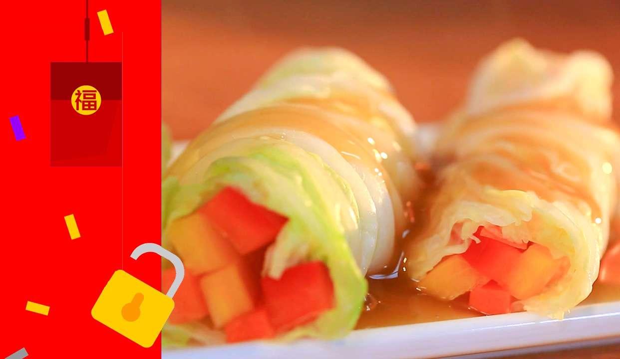 年夜饭8道必吃菜之——翡翠彩蔬卷!