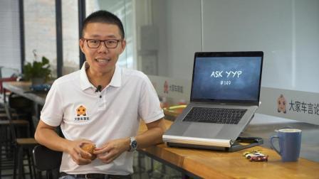 ASK YYP 149 韩系车比国产车便宜是因为质量差吗? -大家车言论出品