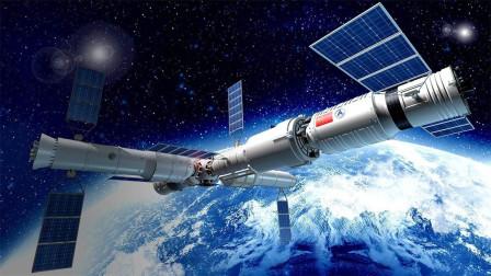空间站即将成立,成为中国新宠!网友纷纷发言庆贺!