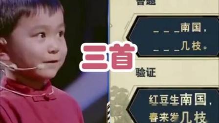 #挑战不可能迎来5岁挑战者,撒贝宁、董卿被圈粉?
