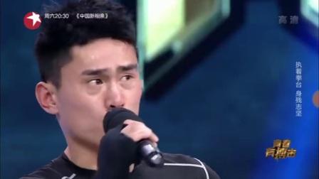 王玉超参加东方卫视的节目,青春有搏击