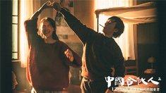 """中国合伙人2""""并肩作战""""版预告片"""