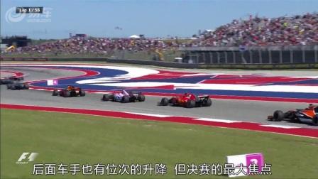 【车赛事】终于水落石出了 F1车队总冠军花落梅奔