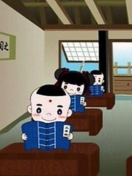 彭野新儿歌 三字经组曲