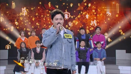 陈柯宇-生僻字(快乐大本营)