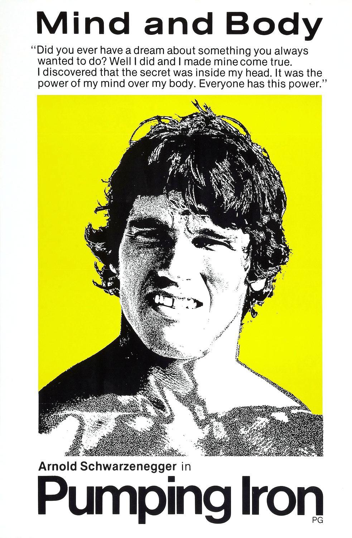 铁金刚 1977版