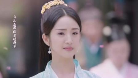 《小女花不弃》片头主题曲《桃花笑》MV上线,好听到爆