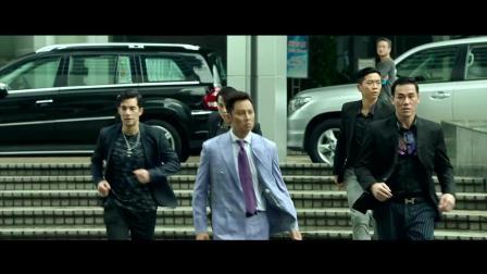 《反贪风暴3》片段:张智霖街头混战场面高燃