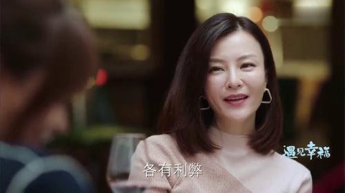 《遇见幸福》-第3集精彩看点 三个伙伴聚会却不欢而散