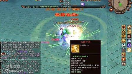 天龙八部PK视频