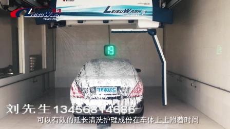 洗护一体的全自动水蜡洗车机多少钱