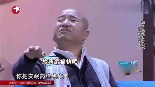 搞笑小品《邻里关系》刘能上演扰民才艺大Pk,不信你不笑