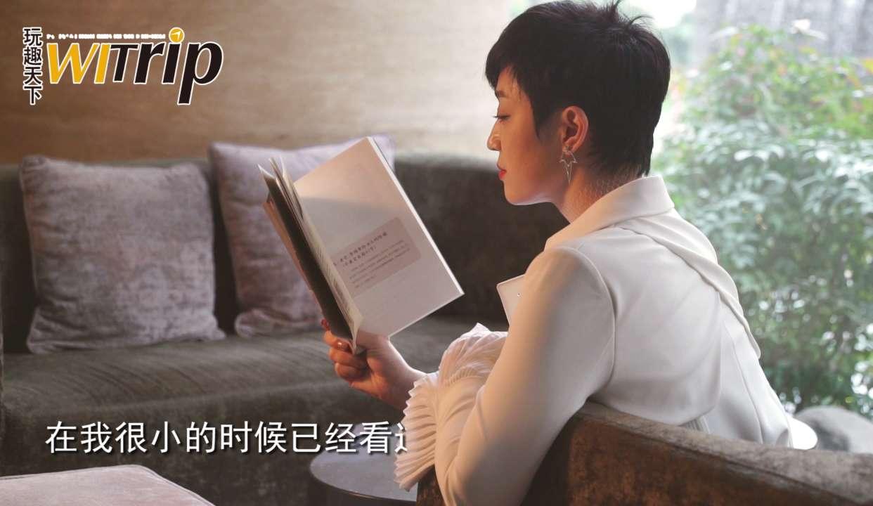 陈法蓉 | 邂逅张爱玲式的美好生活