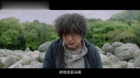 """黄渤执导电影一出好戏发布首支""""欢迎光临""""版预告"""