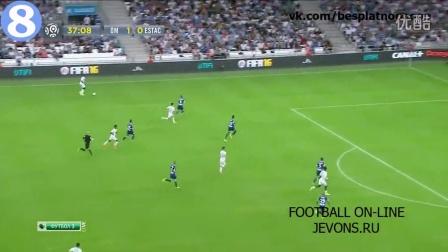 法甲-迪亚拉世界波奥坎波斯惊天倒钩 马赛6-0