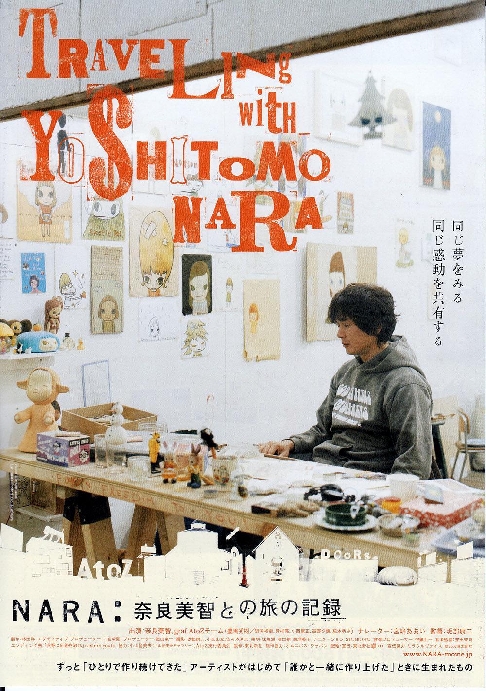 奈良美智和他的旅行记录