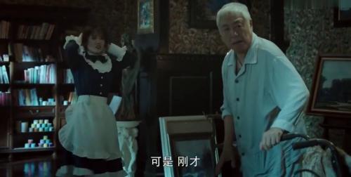 《蓬莱间 》-第9集精彩看点 林夏与海老看到陌生女子