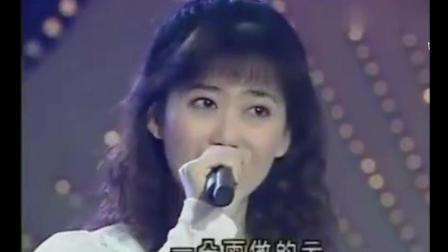 1995年春晚孟庭苇《风中有朵雨做的云》,难忘的歌声,难忘的岁月