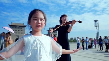 小女孩领唱《我和我的祖国》唱响古城大同