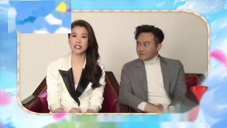 妻子的浪漫旅行第2季张智霖袁咏仪夫妻来了