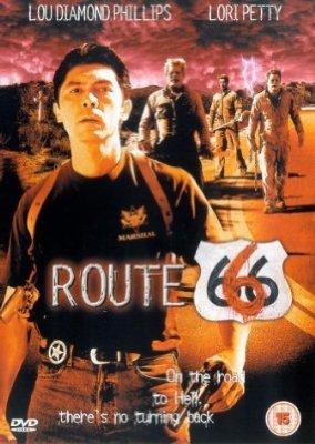 死亡公路666