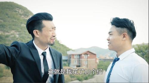 短剧:老板花10亿修大桥,被包工头做成了豆腐渣工程,老板看到脸都绿了!
