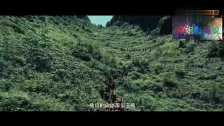 鬼吹灯之怒晴湘西电视剧新的战斗