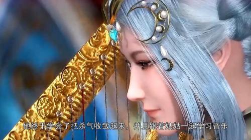 斗罗大陆:唐月华的全貌神似女版唐三,气质完全超越比比东!