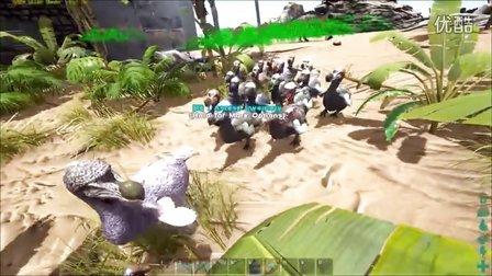 方舟-生存进化 洪荒巨兽集合