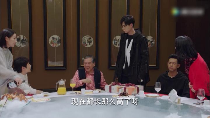 亲爱的,热爱的7 看点:老爷子在年夜饭安排相亲