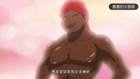 万古仙穹第二季: 黑人POPO的多国语言可以笑死人, 就知道你不信