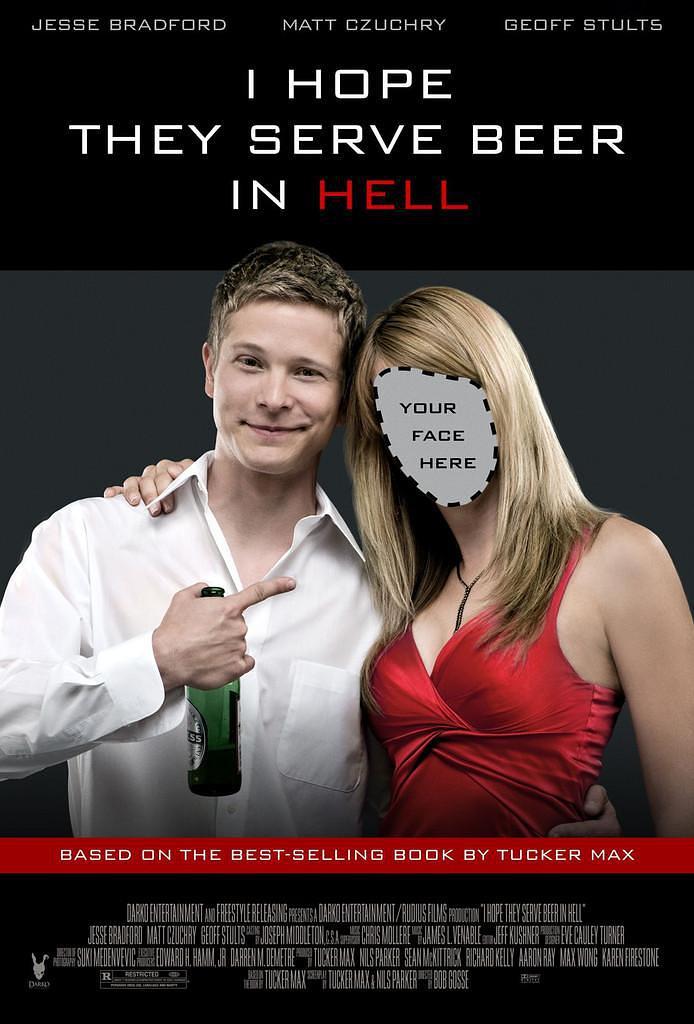 我希望在地狱里仍有酒喝