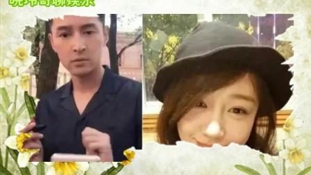 胡歌承认美国领证结婚,新娘是薛佳凝网友我们等了好久