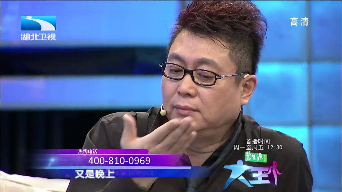 《大王小王 2013》-20130510期精彩看点 独臂硬汉人大气 王为念敬佩狂夸赞