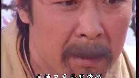 刘欢《这一拜》
