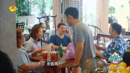 中餐厅:黄晓明送礼给客人收获感恩小费
