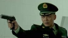利刃出击:刘闯夏冬打枪PK